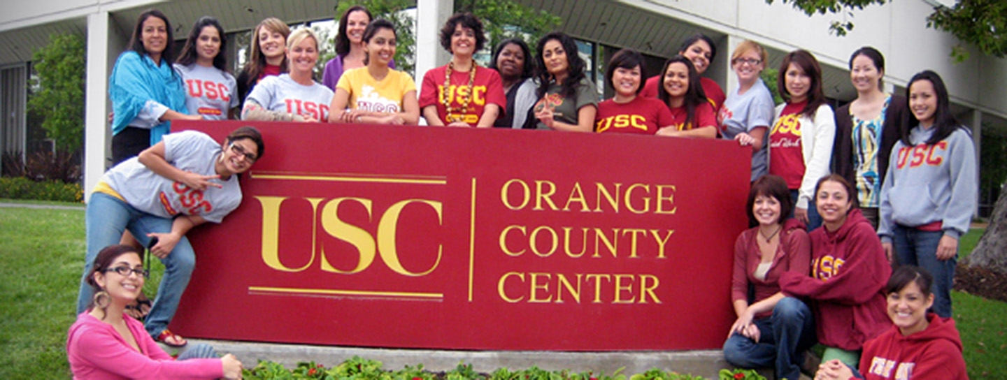 Orange County Academic Center