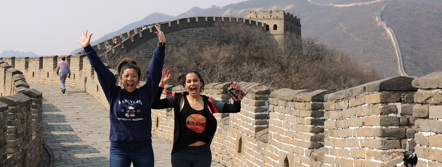 Global Immersion Program China