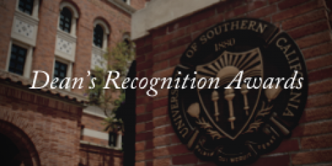 2021 Dean's Recognition Awards
